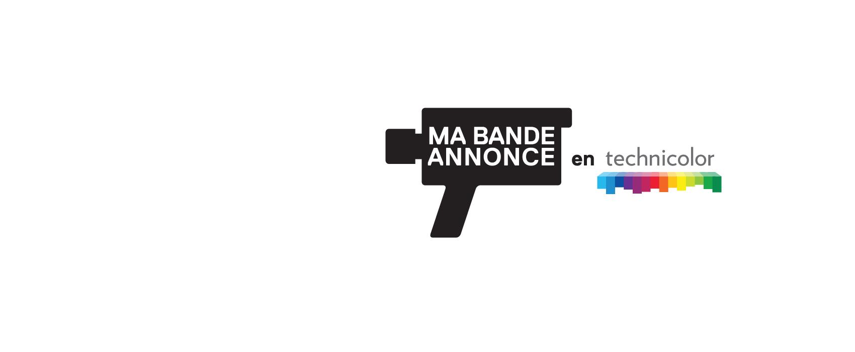 ConcoursCinemaExcentris-Accueil
